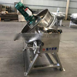 Jacketed Vessel For Meat Sauces Reliable Insulating