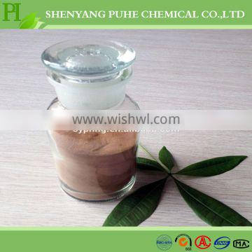 construction chemicals sulfonate formaldehyde condensate/SNF