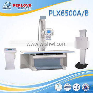 X-ray imaging chest X ray system PLX6500A/B