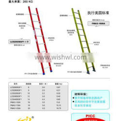 Gold anchor ladder European standard FRP insulated vertical ladderFMA3-1081AFRP insulated ladder8