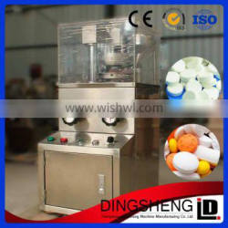 Large capacity round tablet making machine