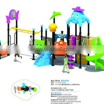 Wholesale Kids Outdoor Playground Toys Equipment