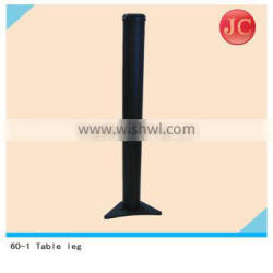 adjustable smooth Dining Table Legs 60-1