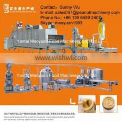 top quality peanut butter colloid mill