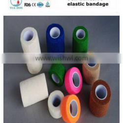 YD60495 Self-adhesive bandages colored FDA & CE & ISO