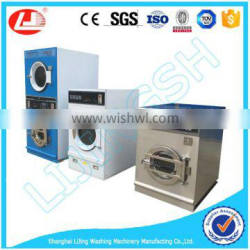 LJ Utility industrial washer dryer for factory