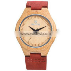 skone hot selling japan movement wood watch,maple wooden watches
