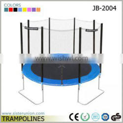 High Quality Fashionable Discount Trampolines