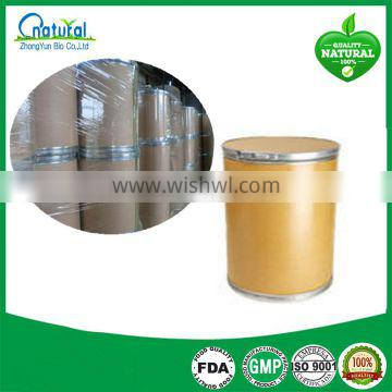 High Quality Pure Chaga Extract Powder