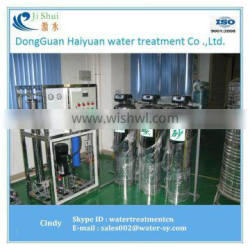Reliable underground salt water chlorine removing water treatment