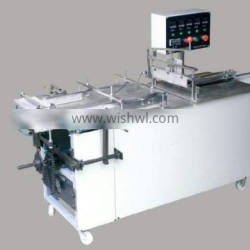 Cellophane Wrapping Machine Cosmetic Small Packaging Machine