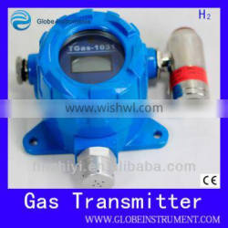 2015 New fixed hydrogen gas detector and alarm Gas alarm system
