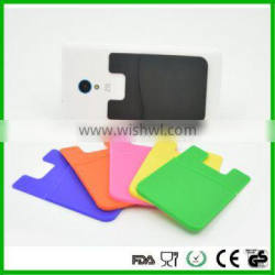 Custom silicone sticky phone case/ phone cover/ phone wallet