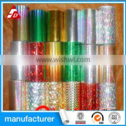 MADE IN CHINA SELF ADHESIVE HOLOGRAPHIC FILM