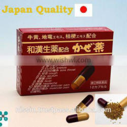 Herbal formulations of antipyretic action / The relaxation headache, joint pain