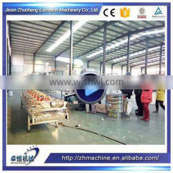 Puff Corn Snack Production Line/Puffed core filling food machine/Food snack extruder machine