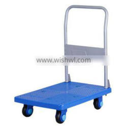 Professional Noiseless Cart PLA150ST(Fixed stainless steel handrails)