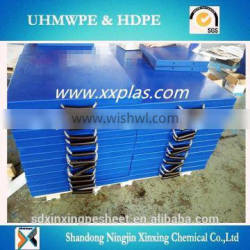UHMWPE crane leg support pads with with durable synthetic rope handles