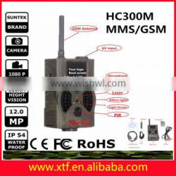 Cheapest forest Night Vision Hunting Trail camera