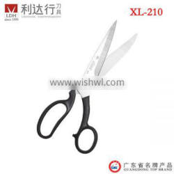 { XL-210 } 20.7cm# Made in China disposable sterile scissors medical