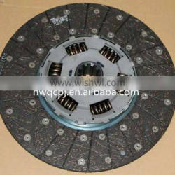 High quallity wholesale auto clutch disc with new technology for heavy truck