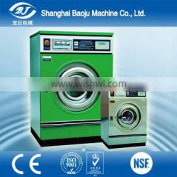 2014 best China reliable industrial washing machine with dryer
