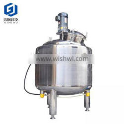 Food grade sanitary stainless steel small mixing tank chemical mixing tank