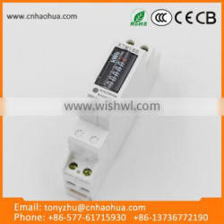 wholesale china import kwh meter lcd type display