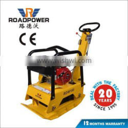 Hot selling electric start plate compactor for commercial