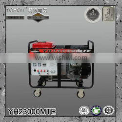 20kva domestic ac 3 phase generator portable domestic generator