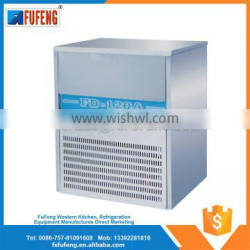 trading & supplier of china products commercial cube icemaker