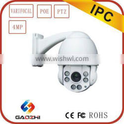 4MP Pan Tilt Zoom Camera with 3x Optical Zoom Ptz ip cameras