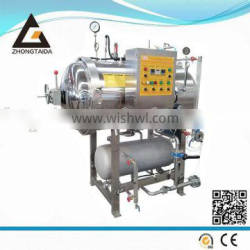Small Electric Retort Sterilizer/Electric Autoclave for Food