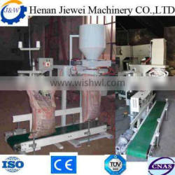 powder filling and sealing machine for 2015 hot selling