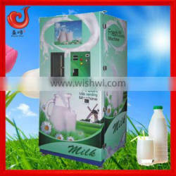 Trade Assurance accepted: maybe the best time to purchase automatic milk dispenser price