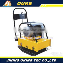 OKIR-20 vibratory plate compactor,Brand new vibrating plate compactor 2015 new type tamping rammer