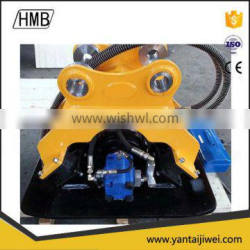 HMB 600 Hydraulic plate compactor for Excavator