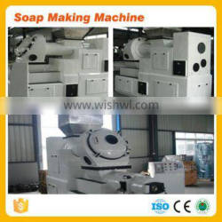 high quality soap processing line small scale laundry soap making machine finishing lanudry soap production