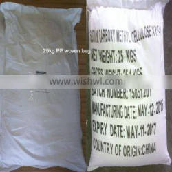 Powder Detergent Sodium Cmc produced by Chinese factory