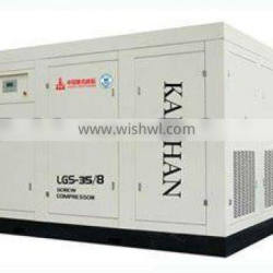 LGS-35/8G Energy saving Water cooled screw air compressor