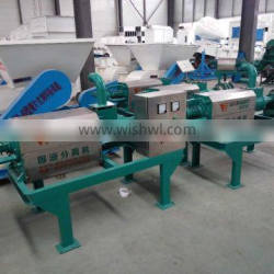 Durable energy saving cow dung manure separator,solid and liquid separator/manure moisture separation