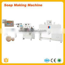 Soap Stick Paper Pipe Making Machine,Small Soap Making Machine For Small Business