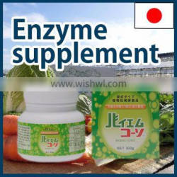 Reliable vegetable fermented enzyme supplement with fruity sweetness for health care