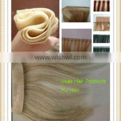 Hot Sale Skin Weft Seamless Hair Extensions
