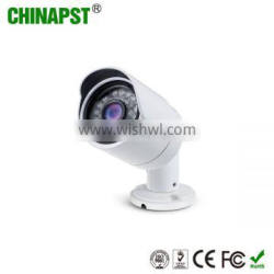 2016 Newest cctv products Waterproof night vision hd bullet camera PST-AHD101D