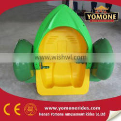 Exciting water park rides hand boat for kiddie