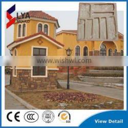 liquid silicone rubber molds for cultural stones
