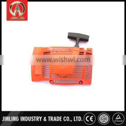 Multifunctional saw machinery wood cutting bandsaw wheels chainsaw recoil starter
