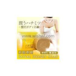 Moisturizing and cleansing honey handmade soap for beauty skin