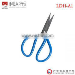 19.5# Hot sell professional fruit picking scissors LDH-A1